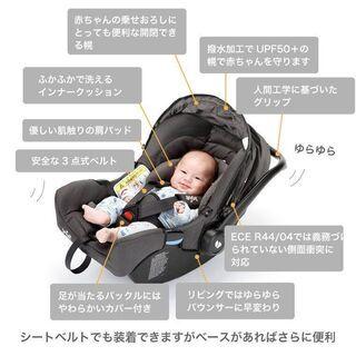 【赤ちゃんを起こさずに移動できる!】ジョイエトラベルシート、ベビ...