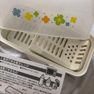 【ネット決済】【未使用】哺乳びん消毒器