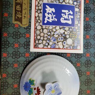 小鉢のセット(有田焼)・未使用