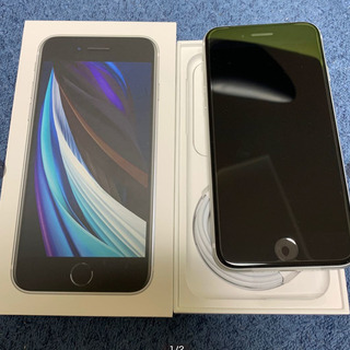 新品 未使用 iPhone SE2 ホワイト 64GB simフリー