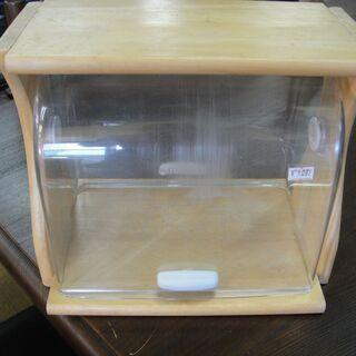 レトロ調味料ケース 両面開閉 木製プラスチック扉 調味料入…