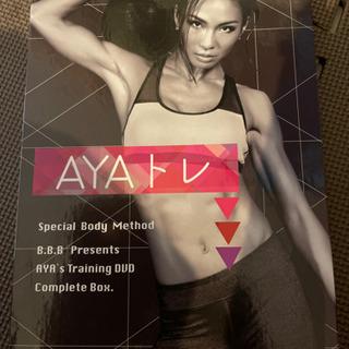 AYAトレ①②③  DVD