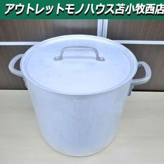 調理器具 寸胴鍋 横36x高さ38cm アルミ製 厨房用品 業務...