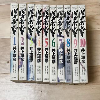 ★ 漫画 バカボンド 1〜10巻 ★