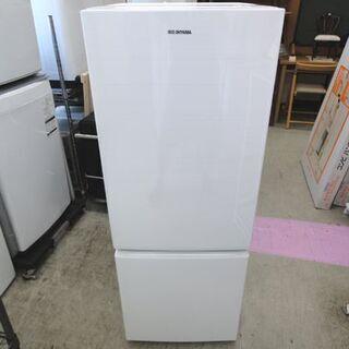 アイリスオーヤマ 2ドア冷蔵庫 156L  AF156Z-…