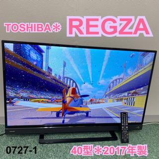 【ご来店限定】*東芝 液晶テレビ レグザ 40型 2017年製*...