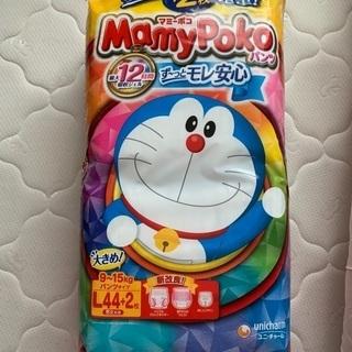 【ネット決済】マミーポコ Lサイズ3セット