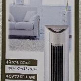 ※値下げしました※【箱付美品】冷風扇