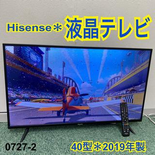 【ご来店限定】*ハイセンス 液晶テレビ 40型 2019年製*0...