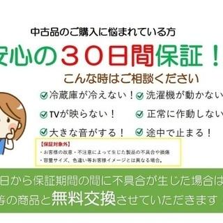 ❤️安心の30日保証付き家電セットが12,000円〜❤️AK