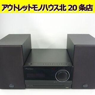 ☆CDミニコンポーネントシステム X-CM32BT-K Pio...