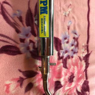 シグナスX 1〜3型 RPMマフラー