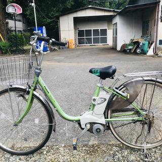 ②55番✨電動自転車Panasonic ビビ END63‼️