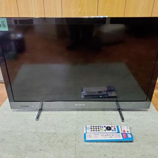③1938番✨SONY 液晶デジタルテレビ KDL-32EX420‼️