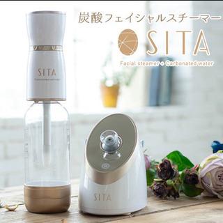 2回使用 SITA 炭酸 フェイシャル スチーマー