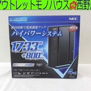 新品 無線LAN Wi-Fiホームルータ NEC Aterm W...