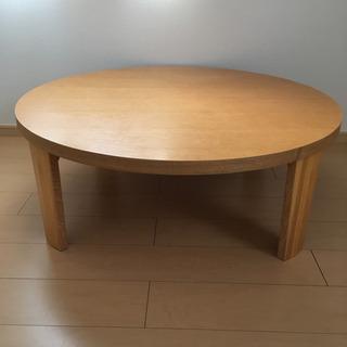 大きなちゃぶ台 テーブル 幅100cm リビングテーブル ローテ...