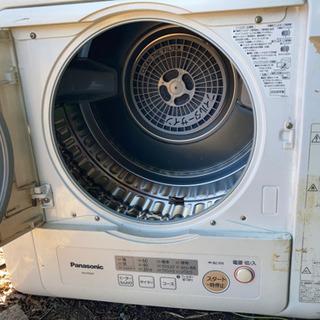 衣類乾燥機差し上げます。