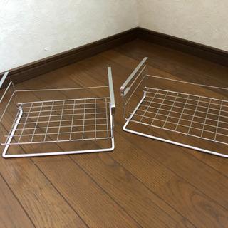 美品】吊り戸棚バスケット2個セット