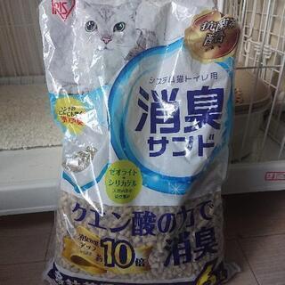 猫砂システムトイレ用2リットル強