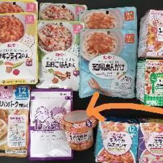 【取引中】離乳食・幼児食セット18点