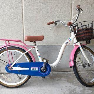 子供用自転車 Edel  18インチ