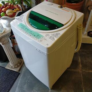 東芝 7キロサイズ洗濯機、お売りします。