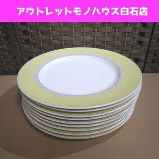 MIKASA ALUMICRON 大皿 27cm 9枚セット ミ...