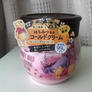 【お取引中】[新品・未使用]ソフティモ コールドクリーム …