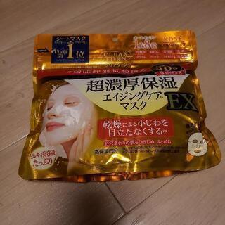 【新品】超濃厚保湿エイジングケアマスクの画像