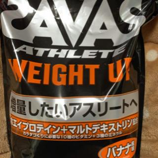 【ネット決済】SAVAS プロテイン