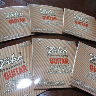 【ネット決済・配送可】Ziko クラシックギター弦 Extra ...