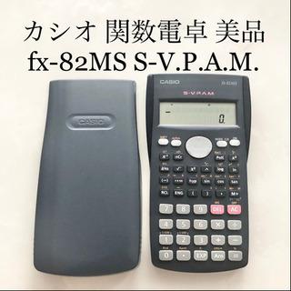 【ネット決済・配送可】【ネット決済・配送】カシオ 関数電卓  計...