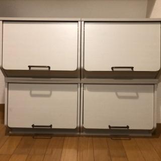 収納ボックス4個セット スタッキング可能