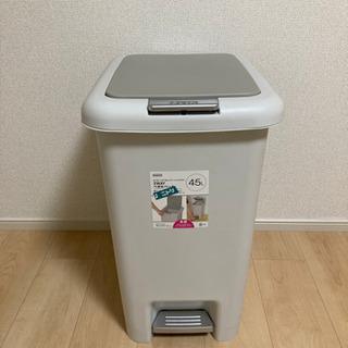 ニトリ ゴミ箱 2WAYペダルペール