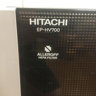 日立HITACHI空気清浄機EP-HV700