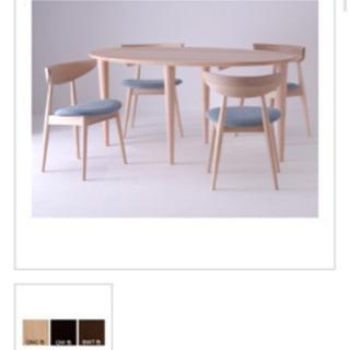 テーブル イス セット 飛騨家具 ダイニングテーブル