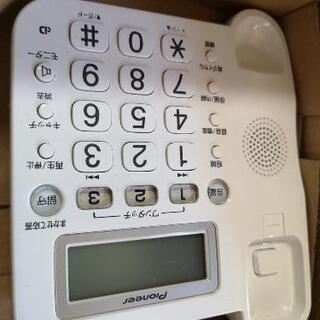 中古 パイオニア デジタルコードレス電話機 子機1台 TF-SA15S