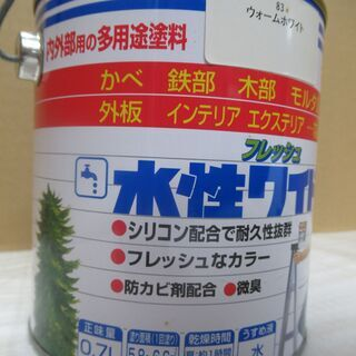 塗料・ペンキ ニッペ 水性フレッシュワイド0.7L 83ウォーム...