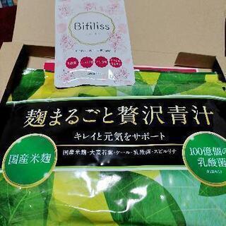 【ネット決済・配送可】麴まるごと贅沢青汁