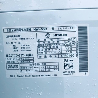 ★⭐️送料・設置無料★赤字覚悟!激安2点セット◼️冷蔵庫・洗濯機✨ - 家電