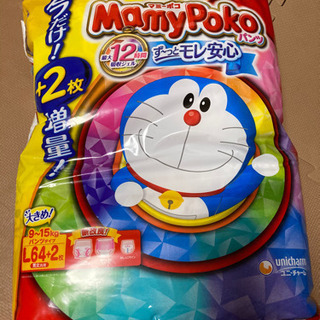 【ネット決済】マミーポコパンツ Lサイズ 50枚