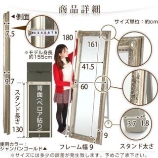 【ネット決済】アンティークミラー (ゴールド)
