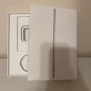 箱のみ iPad mini