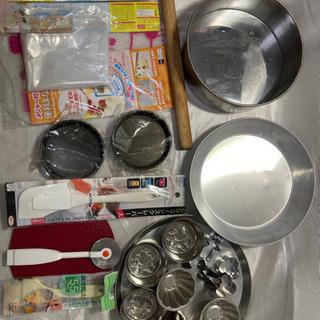 ケーキ、クッキー型、手作り道具一式 中古品