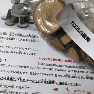 ✨夏の工作✨木工セット カエルの置物