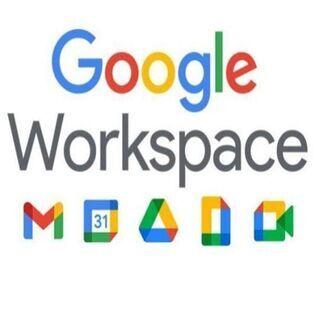 【Google Workspace】の使い方教えます!500円/時間