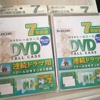 DVD 収納ケース 2個