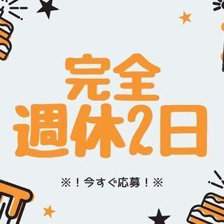 \!未経験OK × 給与ソク払いOK !/仕分け作業!!【yk】...