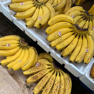 フィリピン産 バナナ1ケース  1000円